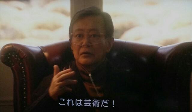 f:id:morifumikirikita319:20170327175240j:image