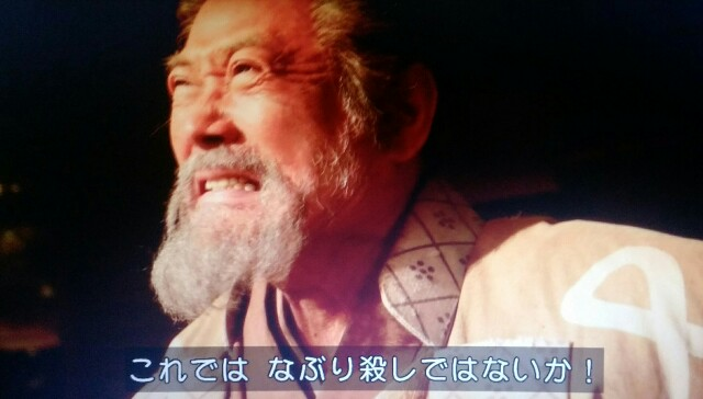 f:id:morifumikirikita319:20170401140931j:image