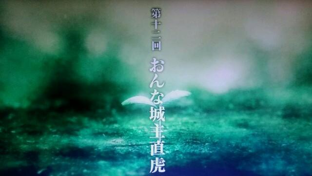 f:id:morifumikirikita319:20170401141012j:image