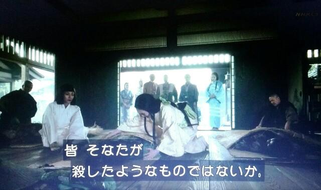 f:id:morifumikirikita319:20170401143332j:image