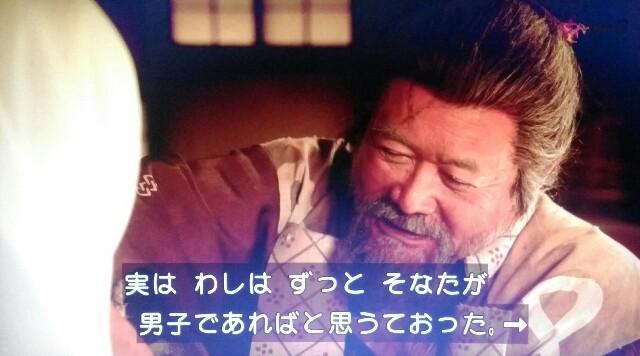f:id:morifumikirikita319:20170401145110j:image