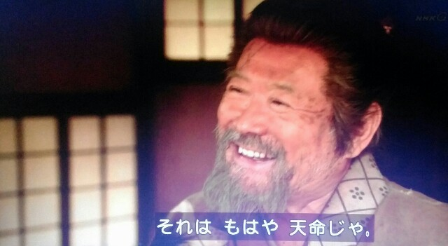 f:id:morifumikirikita319:20170401145230j:image