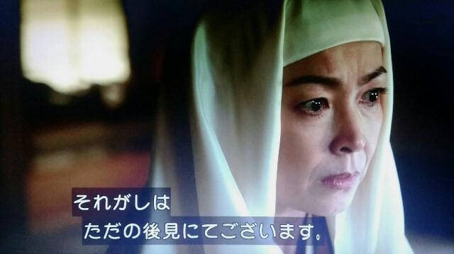 f:id:morifumikirikita319:20170401162510j:image