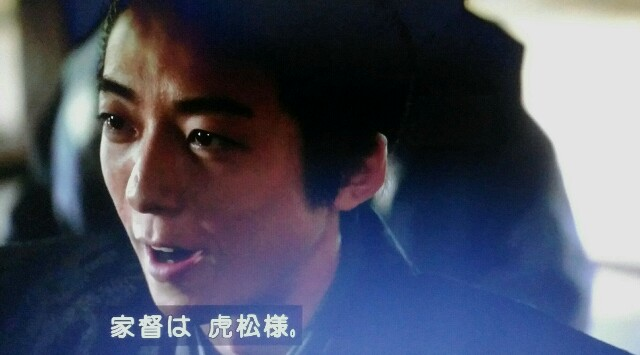 f:id:morifumikirikita319:20170401162524j:image