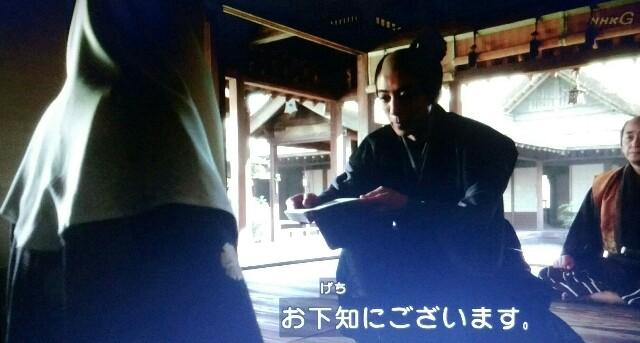 f:id:morifumikirikita319:20170401162548j:image