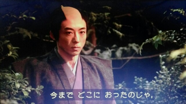 f:id:morifumikirikita319:20170401162754j:image