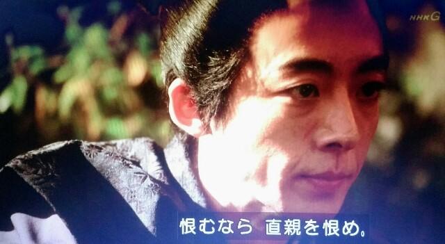 f:id:morifumikirikita319:20170401162837j:image