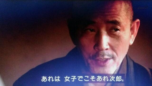 f:id:morifumikirikita319:20170401162919j:image