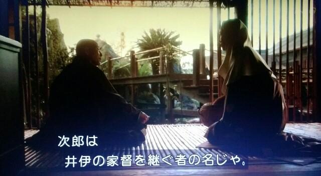 f:id:morifumikirikita319:20170401162933j:image