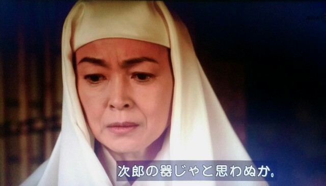 f:id:morifumikirikita319:20170401163020j:image