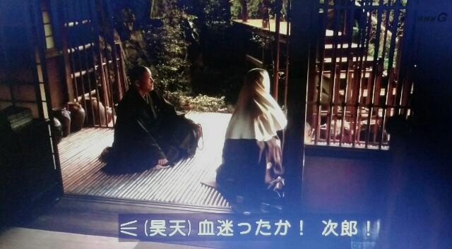 f:id:morifumikirikita319:20170401163331j:image