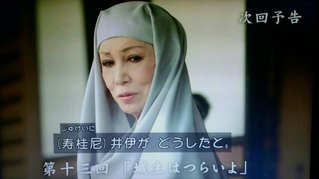 f:id:morifumikirikita319:20170401165923j:image