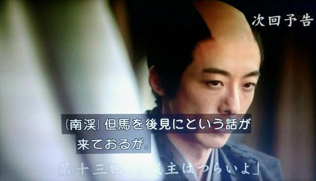 f:id:morifumikirikita319:20170401165951j:image