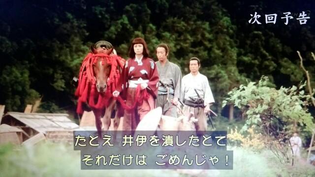 f:id:morifumikirikita319:20170401170001j:image