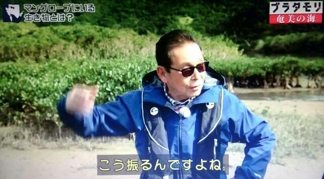 f:id:morifumikirikita319:20170401210147j:image