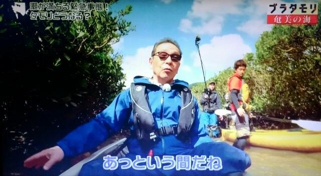 f:id:morifumikirikita319:20170401225515j:image