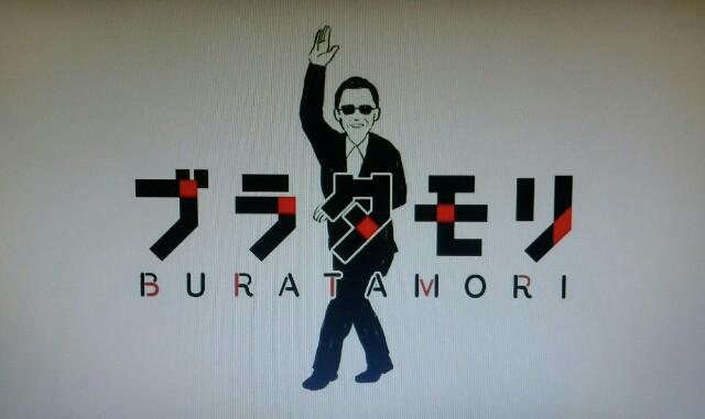 f:id:morifumikirikita319:20170401231405j:image