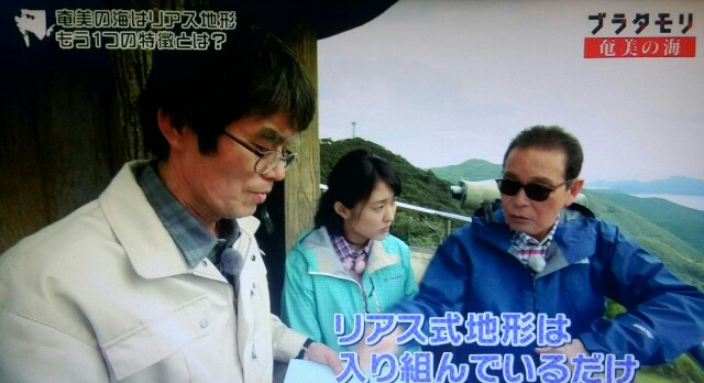 f:id:morifumikirikita319:20170401234551j:image