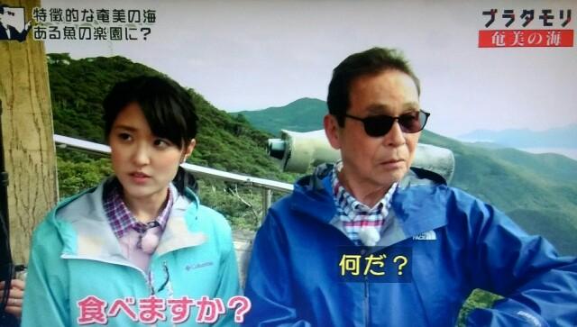 f:id:morifumikirikita319:20170402001135j:image