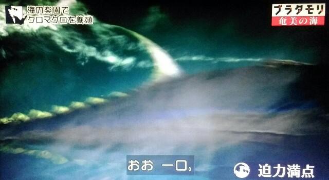 f:id:morifumikirikita319:20170402062503j:image