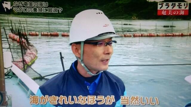 f:id:morifumikirikita319:20170402074838j:image