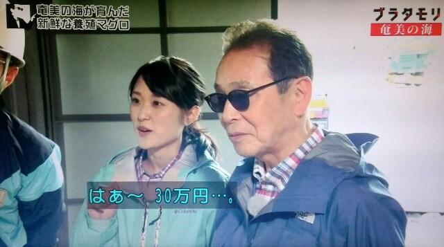 f:id:morifumikirikita319:20170402080606j:image