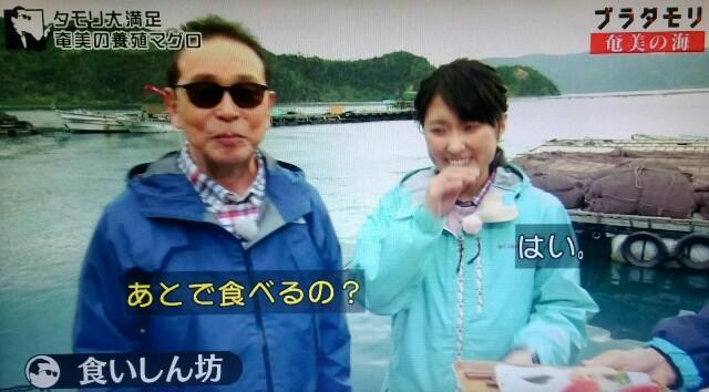 f:id:morifumikirikita319:20170402080752j:image