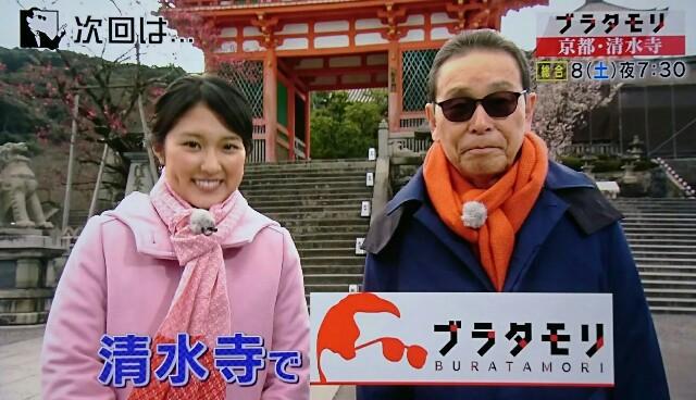 f:id:morifumikirikita319:20170402082456j:image