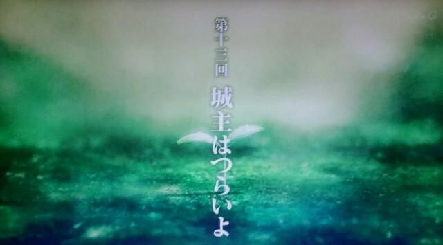f:id:morifumikirikita319:20170402210500j:image