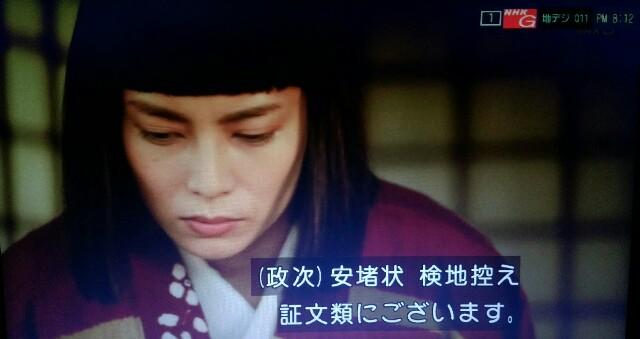 f:id:morifumikirikita319:20170402213647j:image