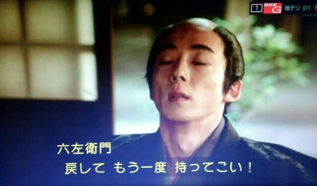 f:id:morifumikirikita319:20170402213718j:image