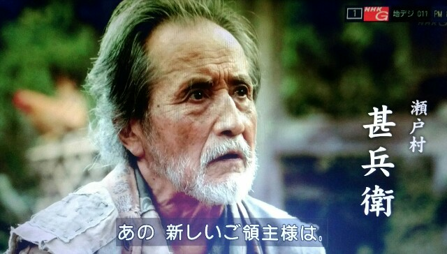 f:id:morifumikirikita319:20170402213756j:image