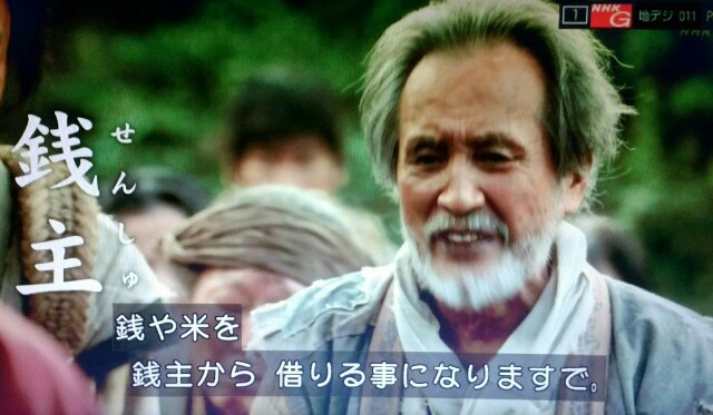 f:id:morifumikirikita319:20170402213847j:image