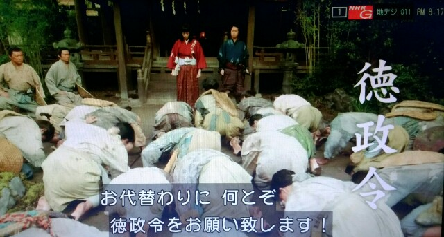 f:id:morifumikirikita319:20170402213858j:image