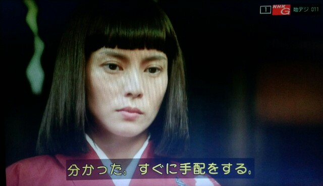 f:id:morifumikirikita319:20170402213911j:image