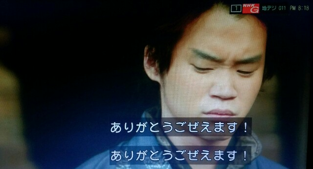 f:id:morifumikirikita319:20170402213934j:image
