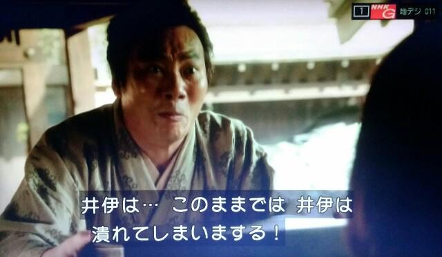 f:id:morifumikirikita319:20170402214516j:image