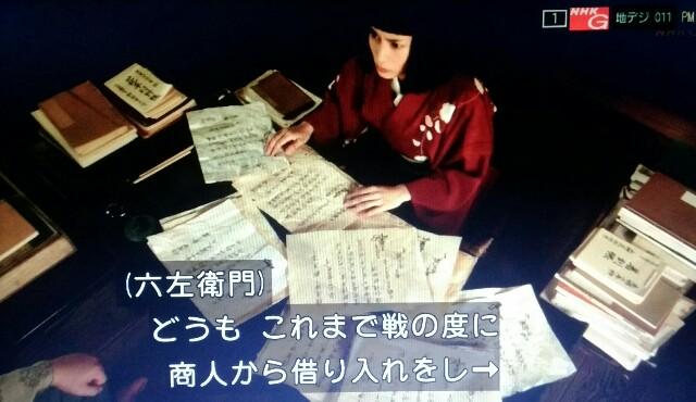 f:id:morifumikirikita319:20170402214526j:image