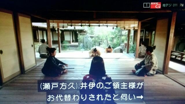 f:id:morifumikirikita319:20170402214538j:image