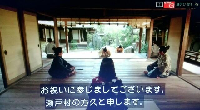 f:id:morifumikirikita319:20170402214551j:image