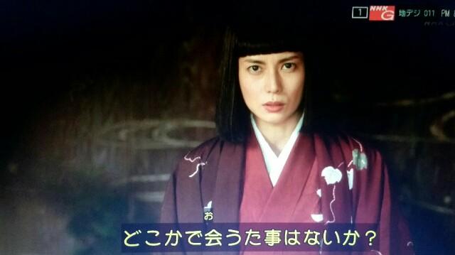 f:id:morifumikirikita319:20170402214611j:image
