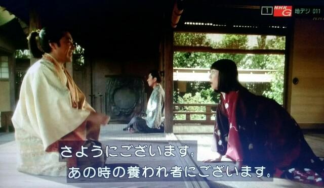 f:id:morifumikirikita319:20170402214621j:image