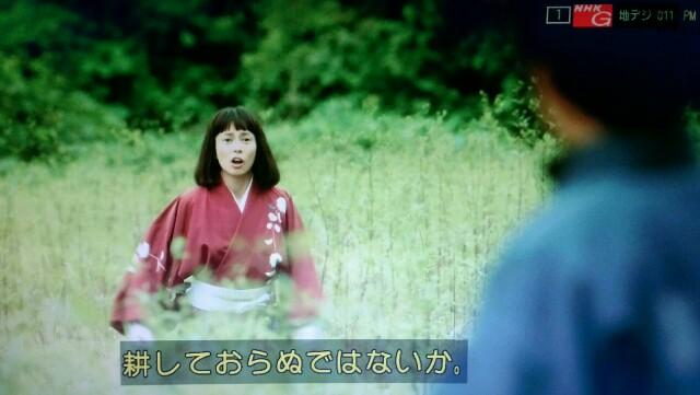 f:id:morifumikirikita319:20170402220601j:image