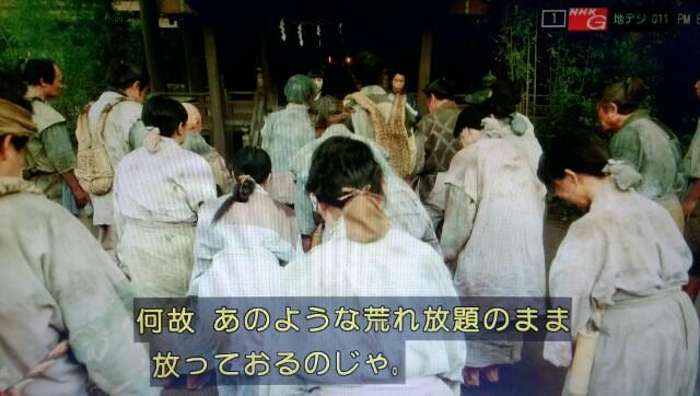 f:id:morifumikirikita319:20170402220617j:image