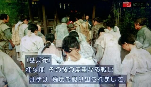 f:id:morifumikirikita319:20170402220630j:image