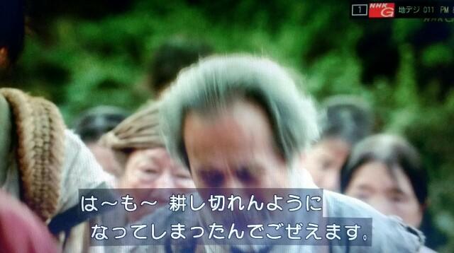 f:id:morifumikirikita319:20170402220638j:image