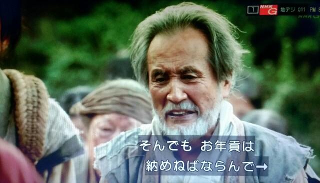 f:id:morifumikirikita319:20170402224809j:image