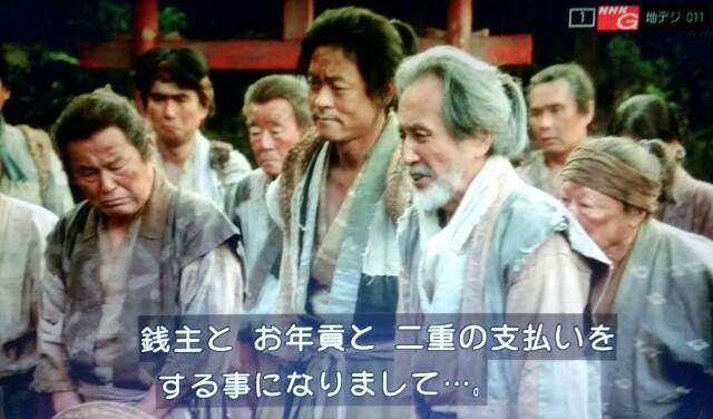 f:id:morifumikirikita319:20170402224818j:image