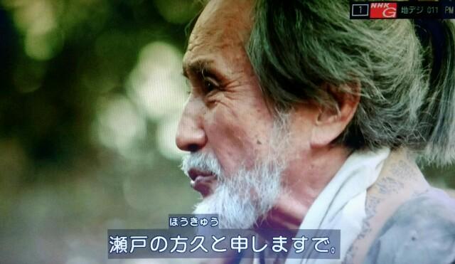 f:id:morifumikirikita319:20170402224834j:image