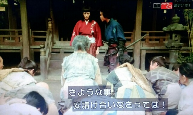 f:id:morifumikirikita319:20170402225436j:image